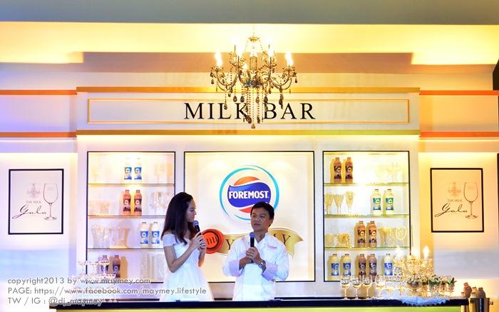 foremost yummy milk gala