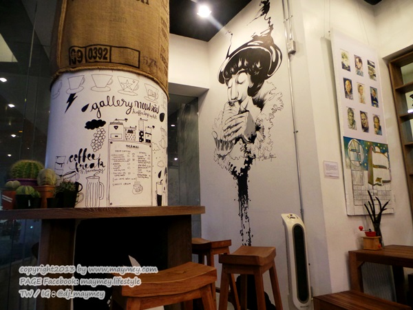 Gallery Drip Coffee