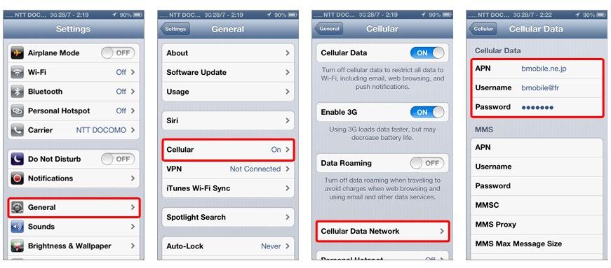 การ setting สำหรับ iOS