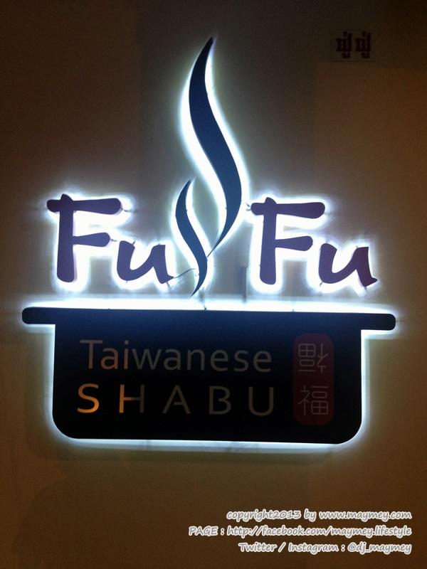 FuFu Taiwanese SHABU