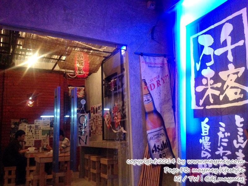 บรรยากาศร้าน Kansai izakaya