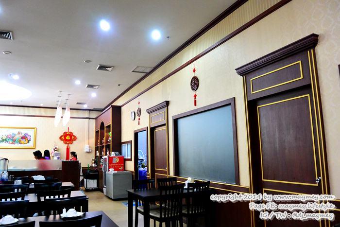 ภัตตาคาร Grand Peking (แกรนด์ปักกิ่ง)