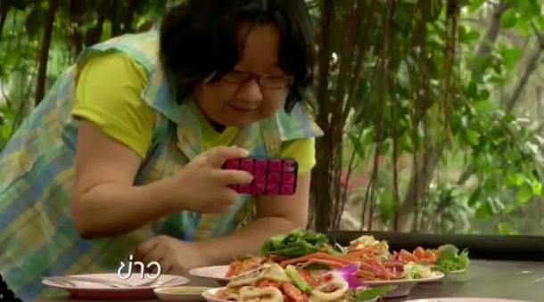 รายการ แลโลกเห็นเรา ช่องไทยพีบีเอส