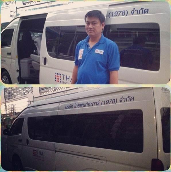 พี่อนันต์ รถตู้พร้อมคนขับ Thai Rent a car