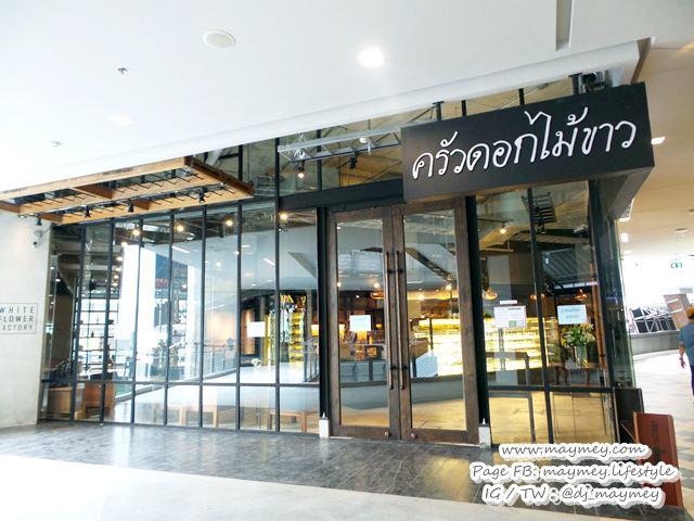 สำรวจ ห้างใหม่ Siam Square One สยามสแควร์ วัน 4