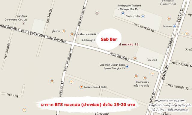 แผนที่ร้าน Sab Bar Sport Bar and Grill