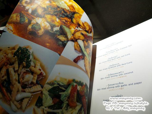 บรรยากาศร้าน อาหารทะเลบุฟเฟ่ต์ ที่ร้าน Laemgate