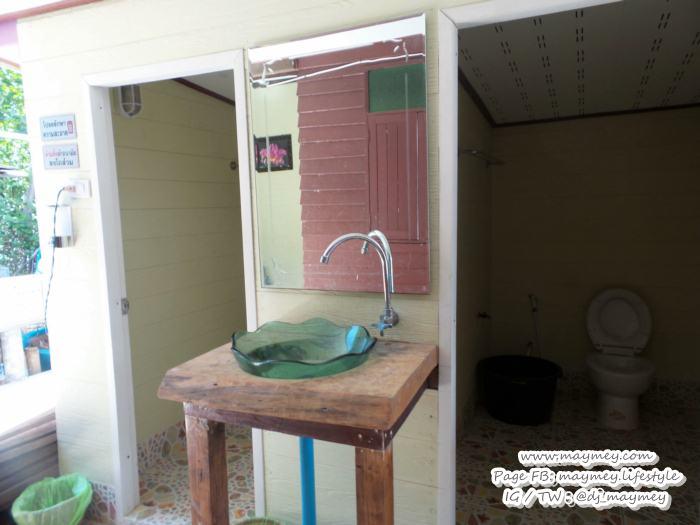 ห้องน้ำส่วนกลาง