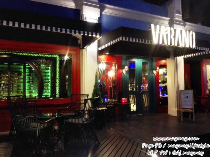 หน้าร้าน Varano wine bar & cafe The UP Rama 3