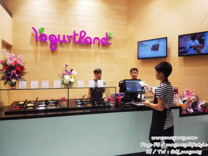 หน้าร้าน yogurtland terminal21