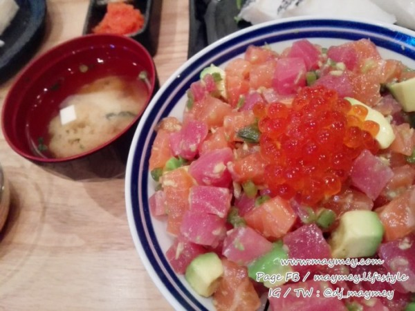 SalmonMaguro Kizami wasabi don