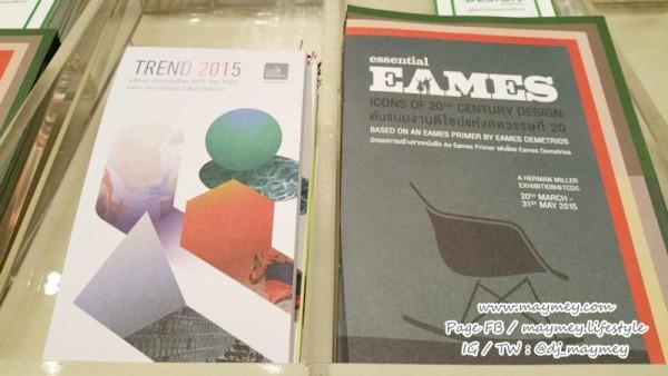 นิทรรศการ Essential Eames