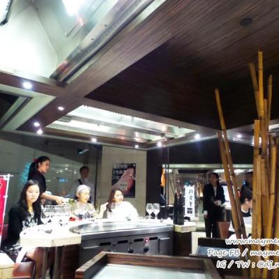บรรยากาศในร้าน Nami Teppanyaki steakhouse