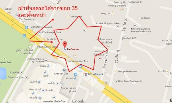 แผนที่ the emquartier