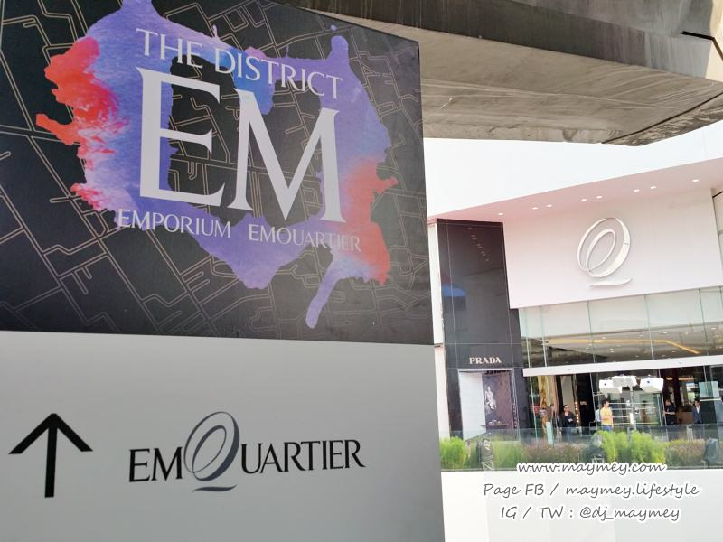 The EmQuartier