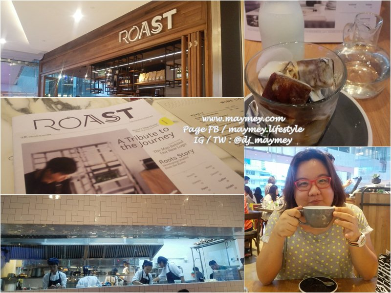 ROAST-the-EmQuartier