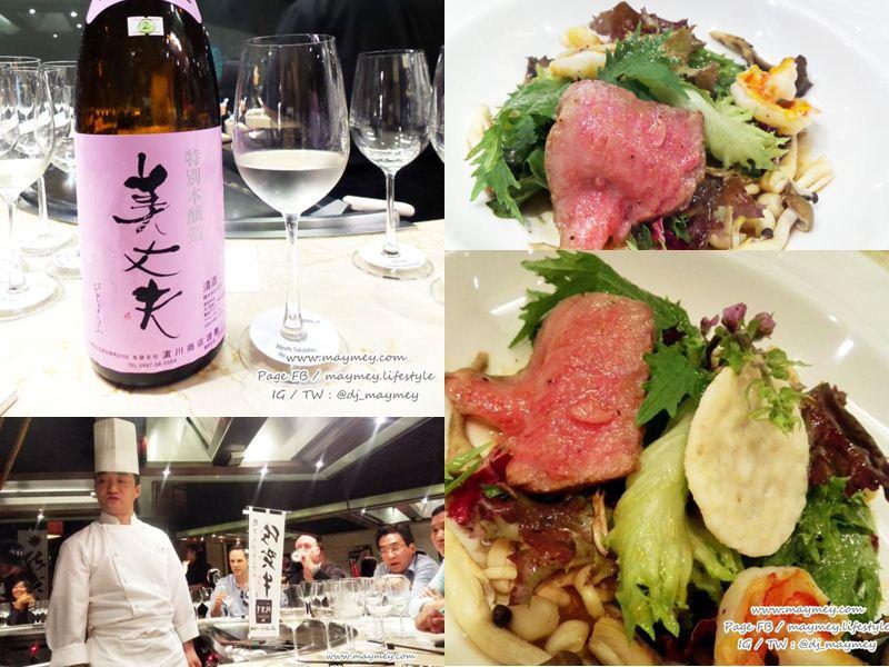 Saga rib cap กับ crispy prawn และ tender Japanese salad greens and forest mushrooms