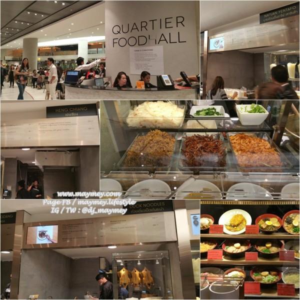 The EmQuartier-FoodHall