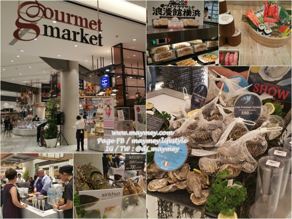 The EmQuartier-GourmetMarket