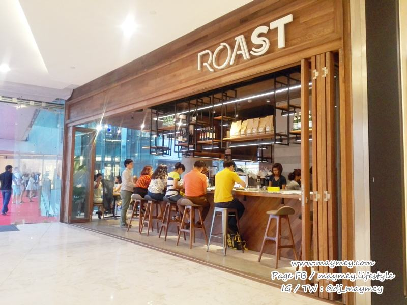 the-EmQuartier-roast