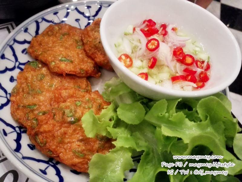 ทอดมันปลา-Laemgate Seafood