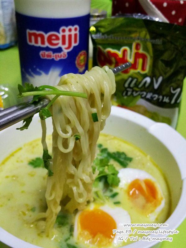เมนู3 มาม่าแกงเขียวหวาน+นมสด+ไข่ต้มยางมะตูม