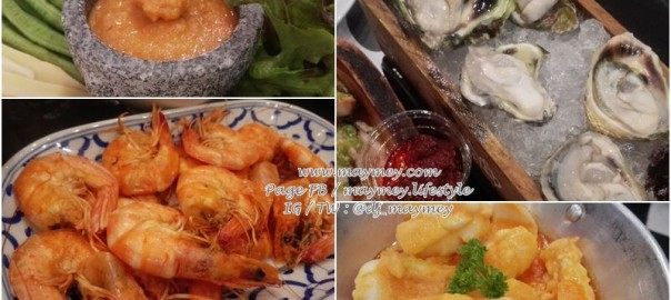 Laemgate Seafood Buffet