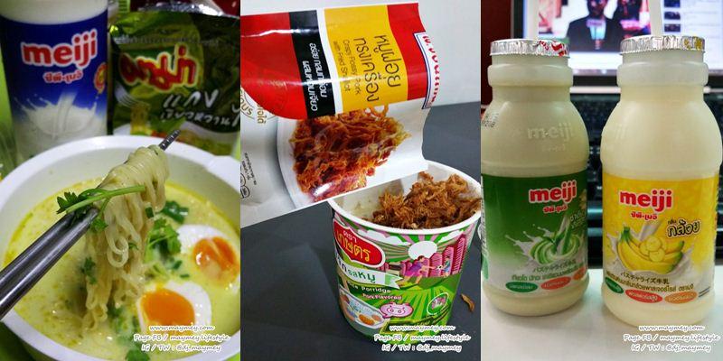 mix-match-food-7-Eleven