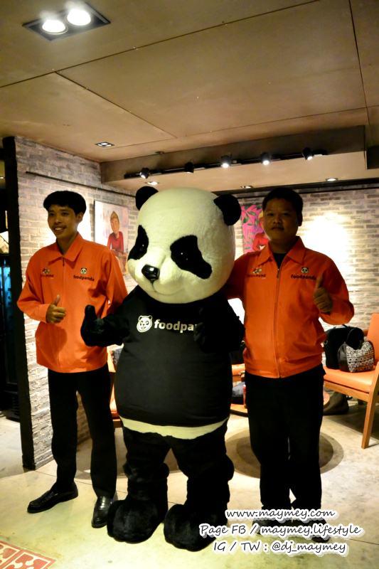 ชุดฟอร์มของพนักงานส่งอาหาร foodpanda