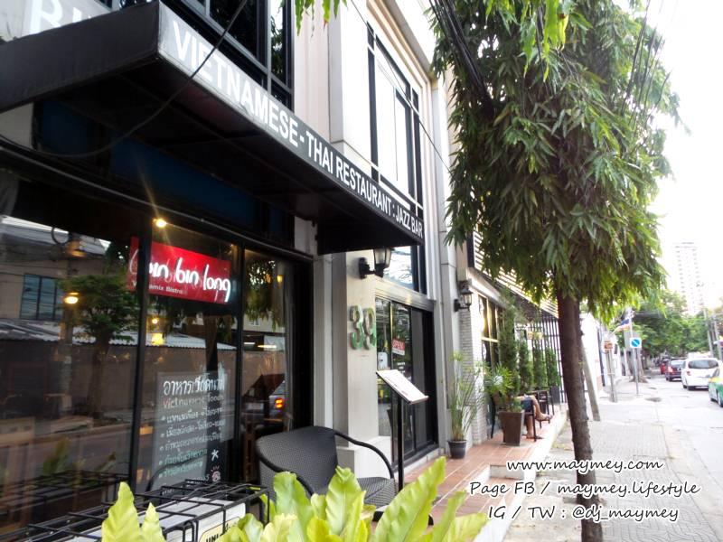 หน้าร้าน-bin bin long Vietnamix Bistro