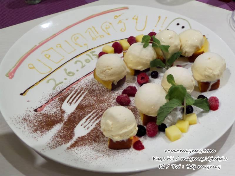 Cake Castella Ice Cream
