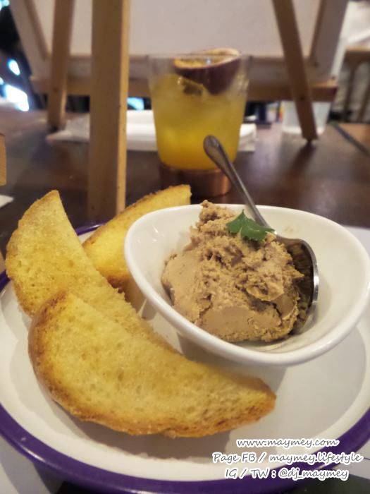 Gourmet Liver Pate with Toasted Baguette