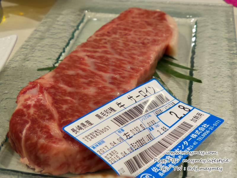 เนื้อวากิว จากนางาซากิ มีใบยืนยัน