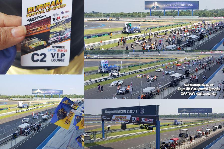 รอบ Qualifying ในการแข่ง GT Asia Series 2015