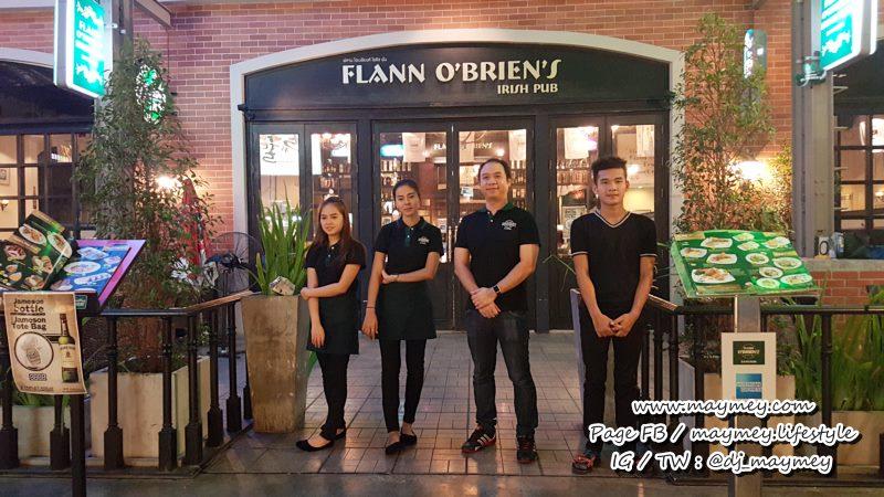 หน้าร้าน Flann O'Brien's Irish Pub