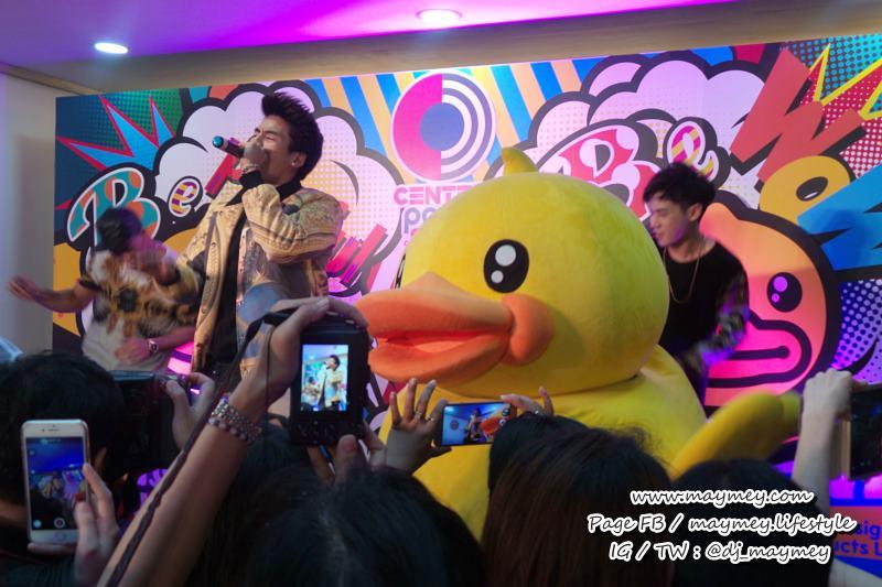 B.Duck กับ ฮั่น เดอะสตาร์