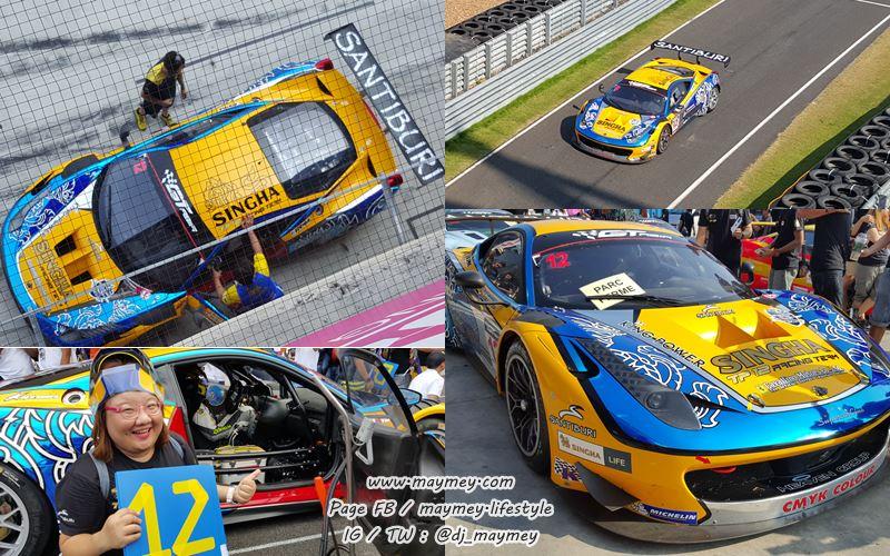 TP12-Racing-Team