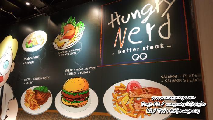 ร้าน Hungry Nerd