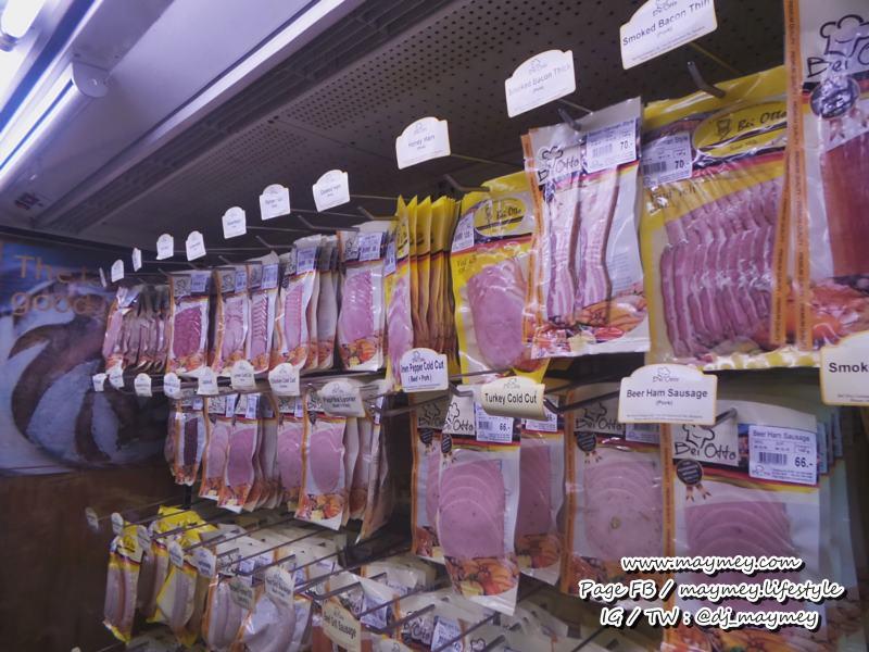 supermarket ที่ Bei otto