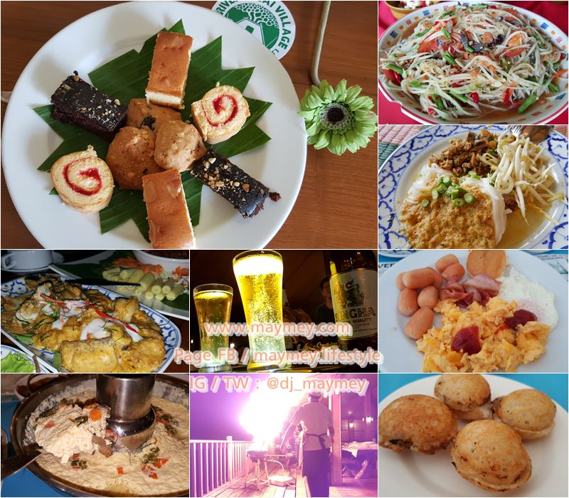 อาหารการกินที่ River Kwai Village