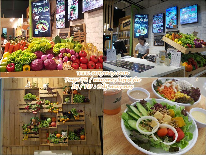 ร้าน Jones' Salad