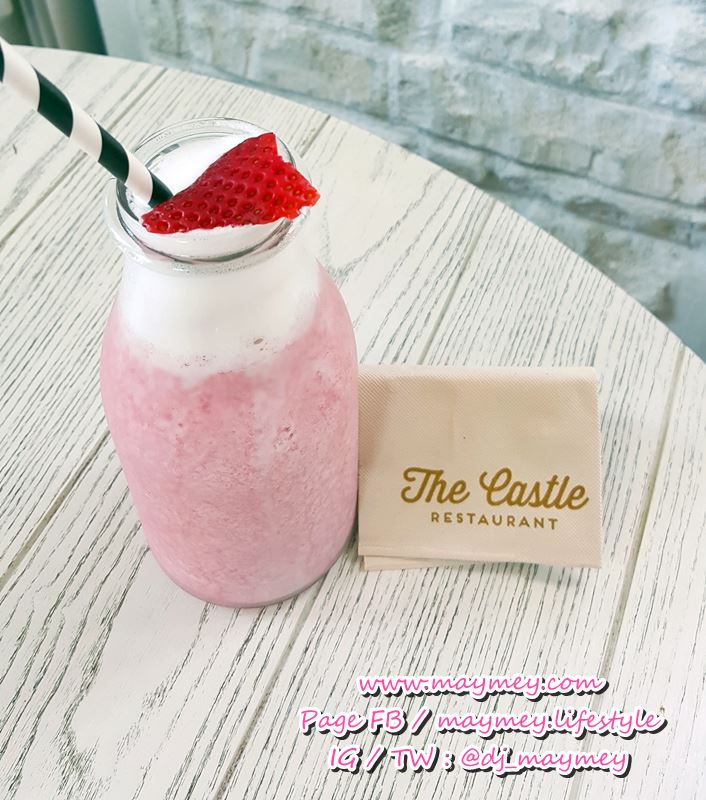 The Castle Smoothie