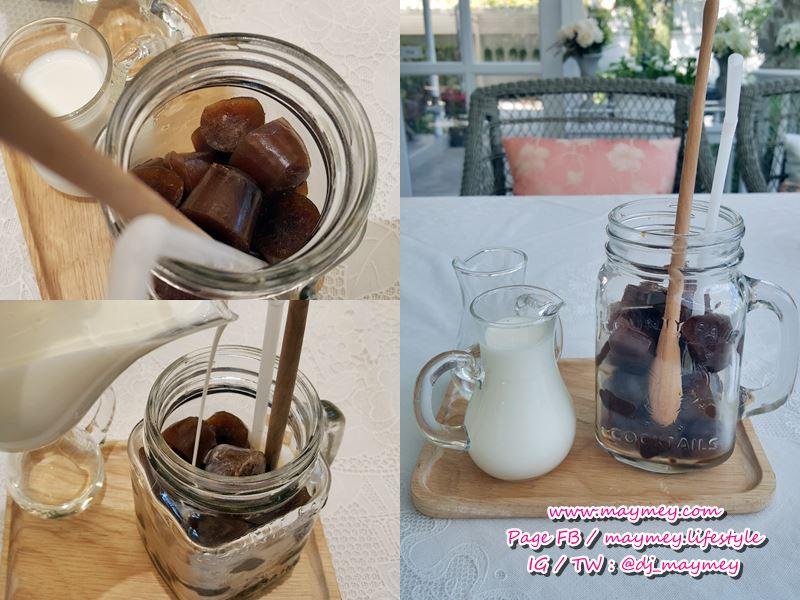 Yupa's style iced coffee