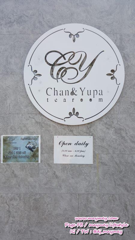 chan-yupa-tearoom-017