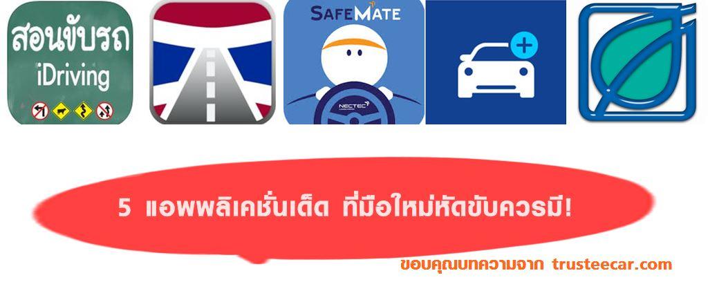 trusteecar.com
