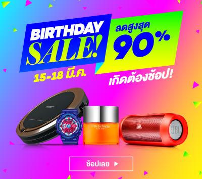 Lazada-Birthday-Sale-3