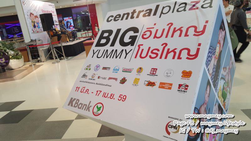 big-yummy-014