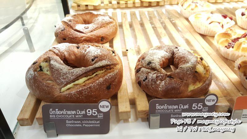ร้าน Bread Talk ร่วมแคมเปญด้วยเมนู Big Chocolate Mint (ราคา 95 บาท)