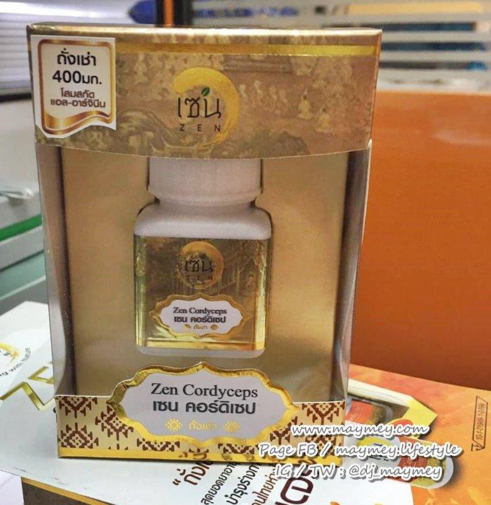 Zen Cordyceps
