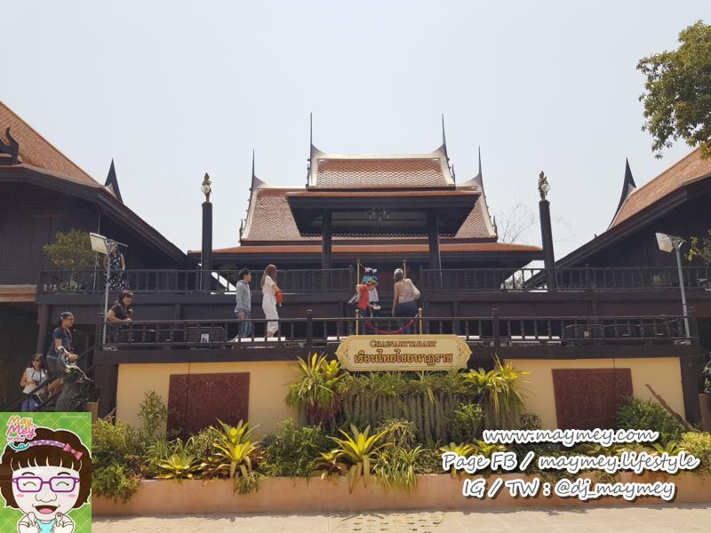Chuchai Buri Sri Amphawa